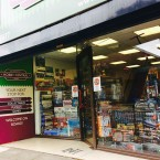 Local Store Highlight: Hobby Central – Grimsby