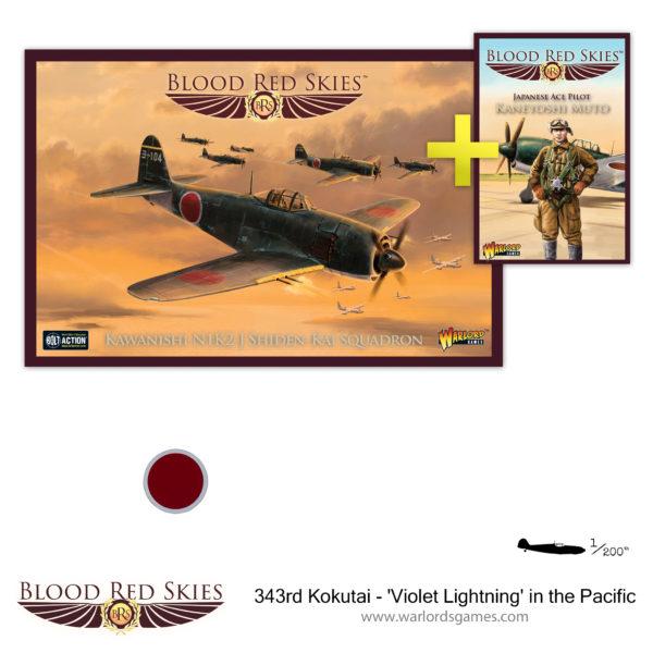 343rd Kokutai - 'Violet Lightning' in the Pacific, Kawanishi N1K-1 'Shiden' plus ACE Kaneyoshi Muto