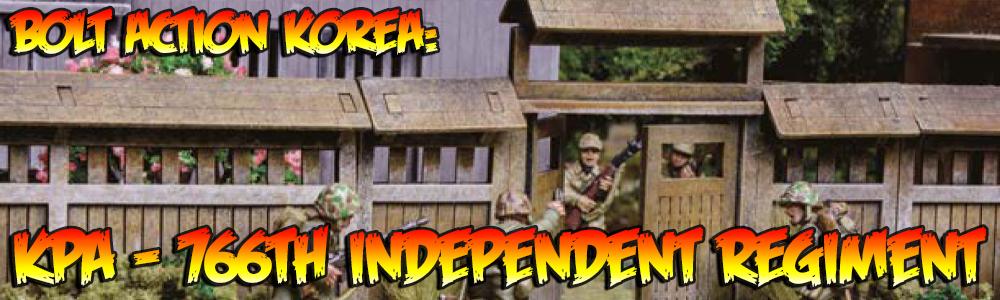 766th Independent Regiment